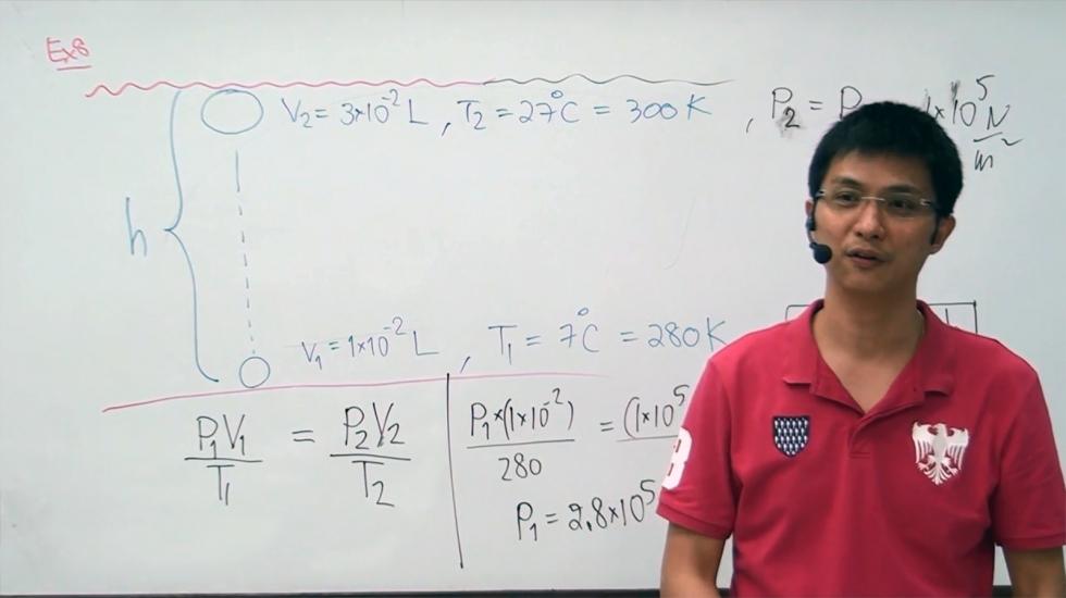 ฟิสิกส์ ม.6 บทที่18 ความร้อนและแก๊สฯ (57) ครั้งที่ 3