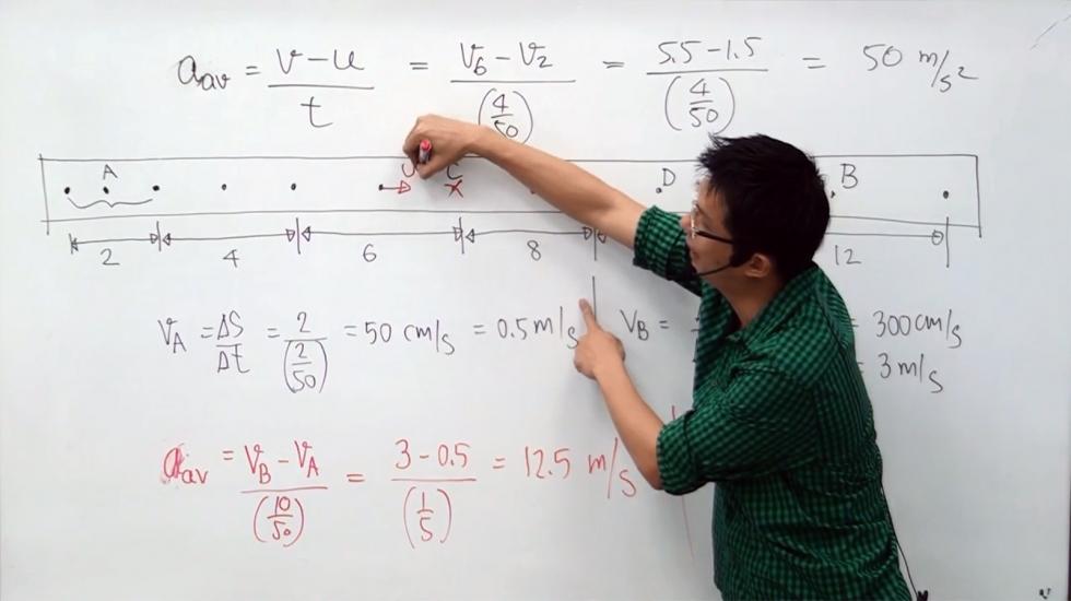 ฟิสิกส์ ม.4 บทที่2 การเคลื่อนที่แนวตรง (59) ครั้งที่ 2