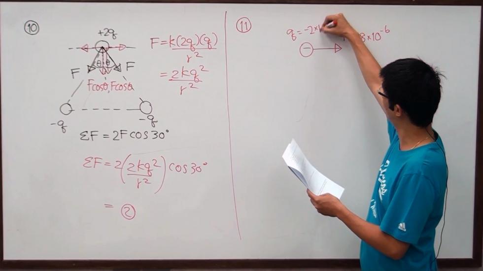 เฉลยแนวข้อสอบ บทที่13 ไฟฟ้าสถิต