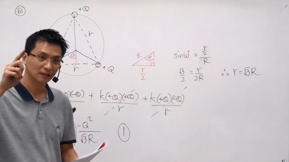 ติวสรุปฟิสิกส์#60 ครั้งที่5 (ไฟฟ้า อะตอม นิวเคลียร์)